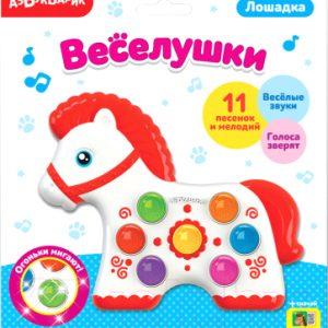 Развивающая игрушка Азбукварик Веселушки. Лошадка / AZ-2224