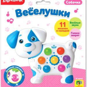 Развивающая игрушка Азбукварик Веселушки. Собачка / AZ-2229