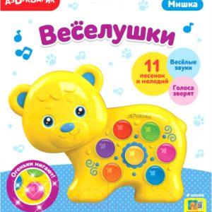 Развивающая игрушка Азбукварик Веселушки. Мишка / AZ-2231