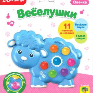 Развивающая игрушка Азбукварик Веселушки. Овечка / AZ-2232