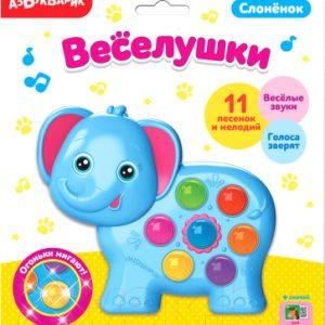 Развивающая игрушка Азбукварик Веселушки Слоненок / AZ-2235