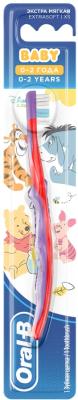 Зубная щетка для новорожденных Oral-B Baby для детей 0-2 года экстра мягкая