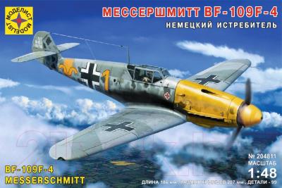 Сборная модель Моделист Немецкий истребитель Мессершмитт BF-109F-4 1:48 / 204811