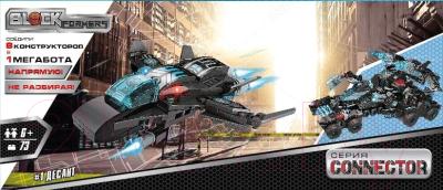 Конструктор 1Toy Blockformers Мегатрансфорсер / Т18963