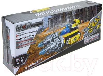 Конструктор 1Toy Blockformers Мегатрансмобиль / Т18964