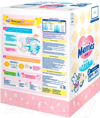 Подгузники детские Merries Box NB+S
