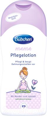 Косметика для мам Bubchen Молочко для беременных и кормящих ж