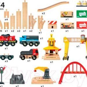 Железная дорога игрушечная Brio Cargo Railway Deluxe Set 33097