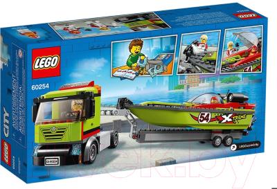 Конструктор Lego City Great Vehicles Транспортировщик скоростных катеров 60254