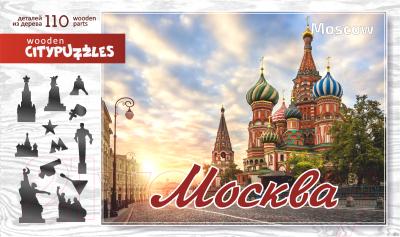 Пазл Нескучные игры Москва Citypuzzles / 8183