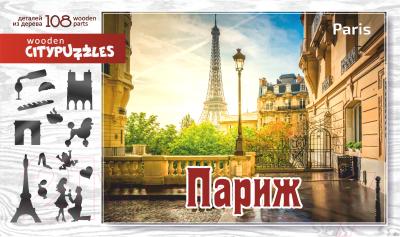 Пазл Нескучные игры Париж Citypuzzles / 8184