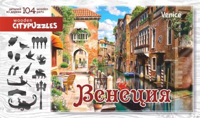 Пазл Нескучные игры Венеция Citypuzzles / 8185