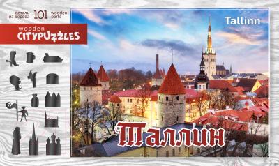 Пазл Нескучные игры Таллин Citypuzzles / 8186