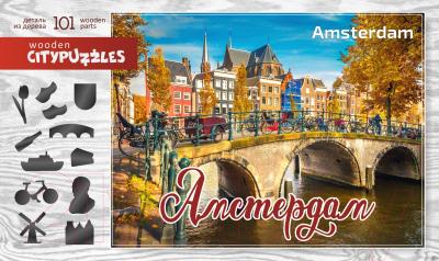 Пазл Нескучные игры Амстердам Citypuzzles / 8220