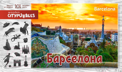 Пазл Нескучные игры Барселона Citypuzzles / 8221
