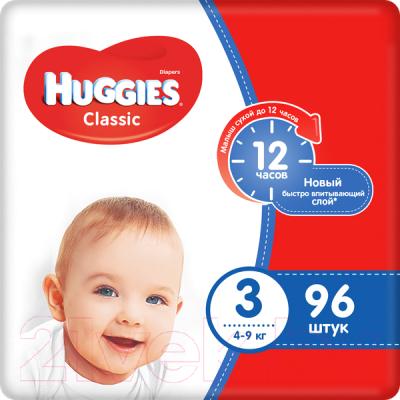 Подгузники детские Huggies Classic Giga 3