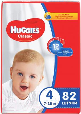 Подгузники детские Huggies Classic Giga 4