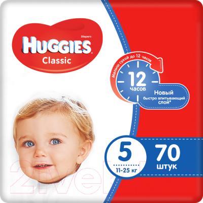 Подгузники детские Huggies Classic Giga 5