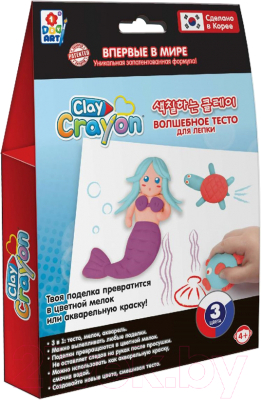 Набор для творчества 1Toy Clay Crayon Русалочка / Т19014