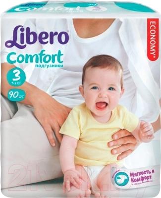 Подгузники детские Libero Comfort 3