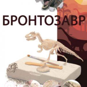 Набор для творчества Bradex Юный археолог DE 0264