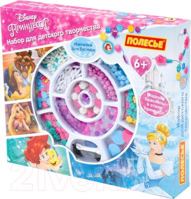 Набор для создания украшений Полесье Disney Принцесса / 78629