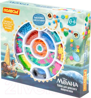 Набор для создания украшений Полесье Disney Моана / 78636
