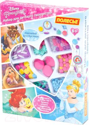Набор для создания украшений Полесье Disney Принцесса / 79572
