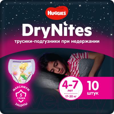 Подгузники-трусики детские Huggies DryNites 4-7 лет для девочек