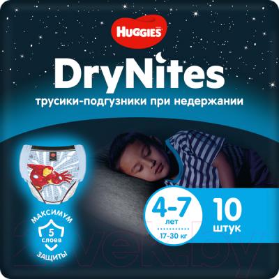 Подгузники-трусики детские Huggies DryNites 4-7 лет для мальчиков