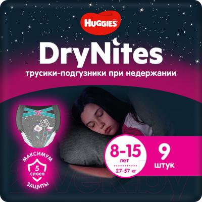 Подгузники-трусики детские Huggies DryNites 8-15 лет для девочек