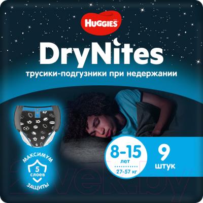 Подгузники-трусики детские Huggies DryNites 8-15 лет для мальчиков