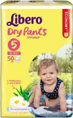Подгузники-трусики детские Libero Dry Pants 5 Maxi Plus