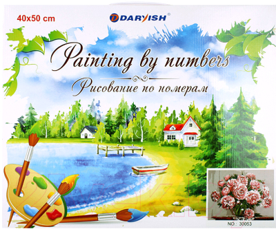 Набор для творчества Darvish Рисование по номерам / DV-4355