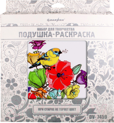 Набор для творчества Darvish Подушка-раскраска / DV-7459