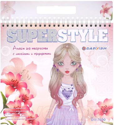Набор для творчества Darvish DV-7690