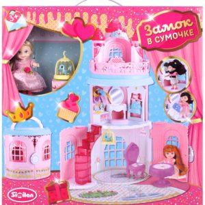 Кукольный домик Darvish Замок в сумочке / DV-T-1937