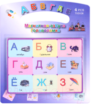 Развивающая игра Darvish Магнитная азбука. Головоломка / DV-T-2372