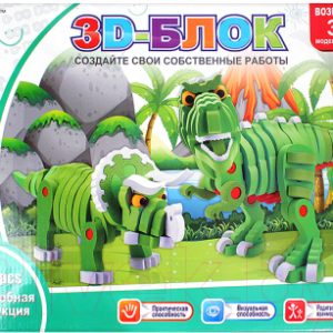 Сборная игрушка Darvish Динозавры / DV-T-2481