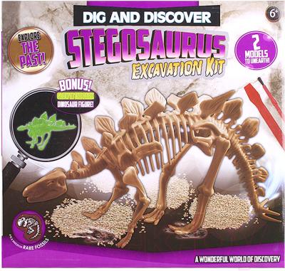 Набор для творчества Darvish Раскопки динозавра / DV-T-987
