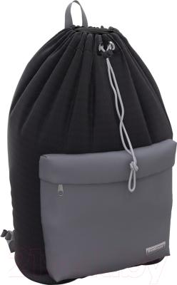 Школьный рюкзак Erich Krause EasyLine 16L Black-Grey / 46412
