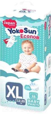 Подгузники-трусики детские YokoSun Econom XL от 12 до 20кг