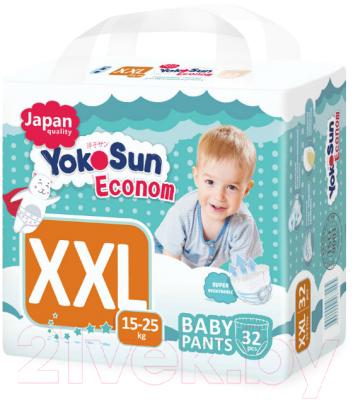 Подгузники-трусики детские YokoSun Econom XXL от 15 до 25кг