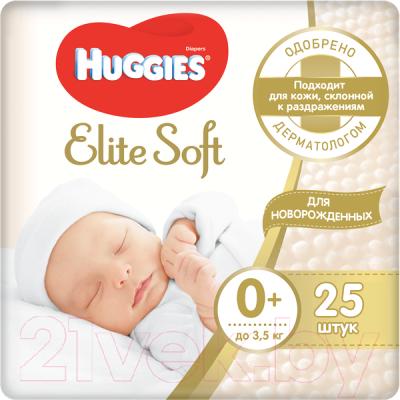 Подгузники детские Huggies Elite Soft 0+