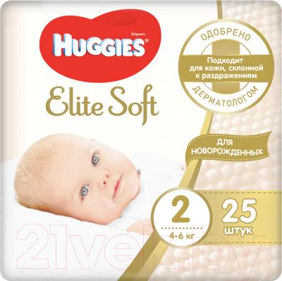 Подгузники детские Huggies Elite Soft 2