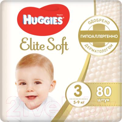 Подгузники детские Huggies Elite Soft 3 Mega