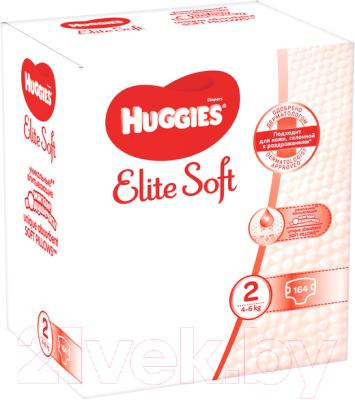 Подгузники детские Huggies Elite Soft Box 2