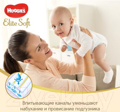 Подгузники детские Huggies Elite Soft Box 4
