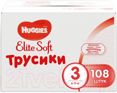 Подгузники-трусики детские Huggies Elite Soft Box M 3