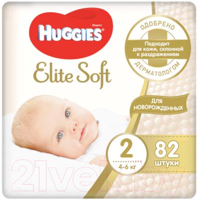 Подгузники детские Huggies Elite Soft 2 Mega 4-6кг